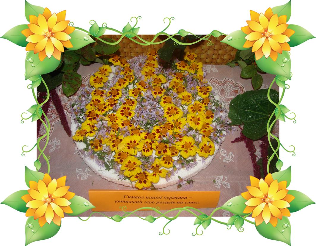 композиції з квітів на свято квітів фото